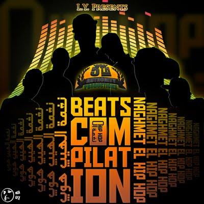 Download FREE Hip Hop Beats Instrumentals
